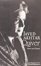 Quiver: Poems and Ghazals