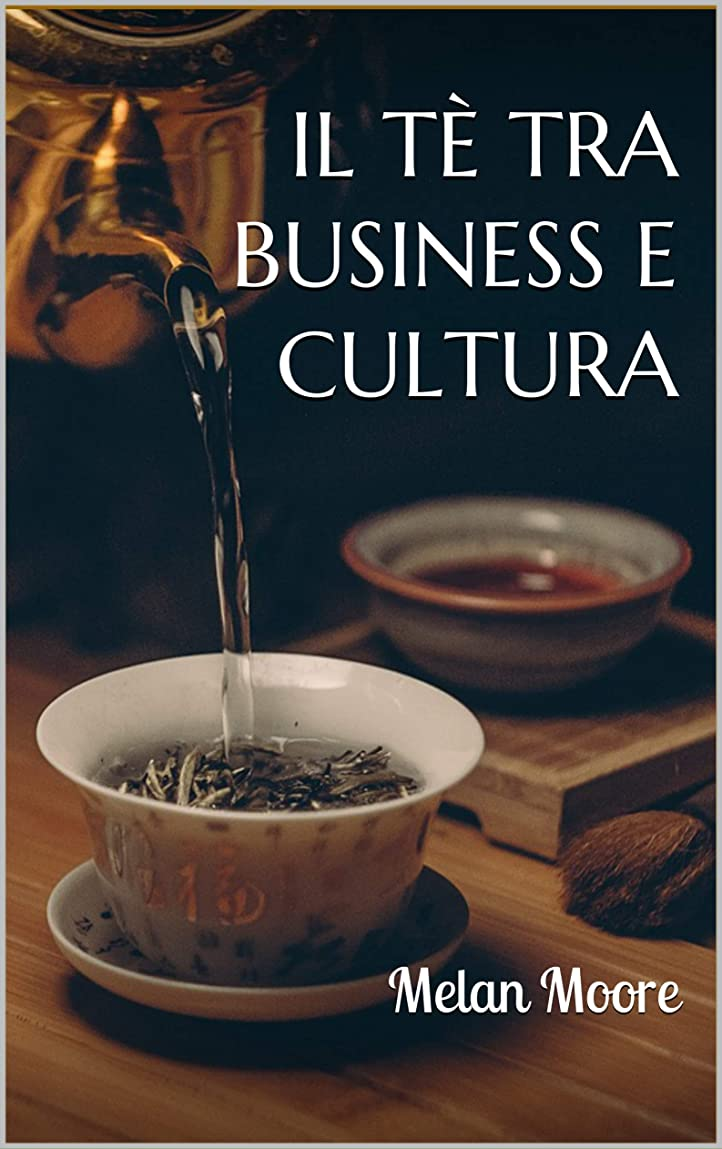 れんがクレアシエスタIl tè tra business e cultura (Italian Edition)