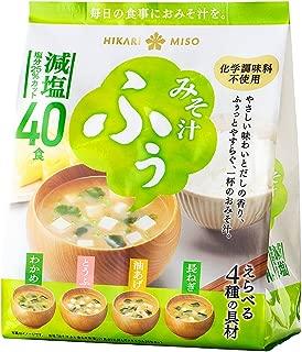 ひかり味噌 みそ汁ふぅ 減塩 40食