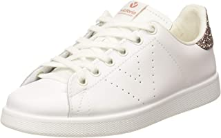 1955fed0cb0e0f Amazon.fr : chaussures victoria : Chaussures et Sacs
