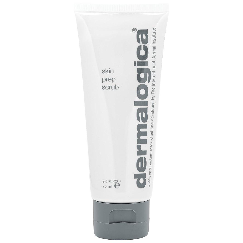 ハンバーガー事実農業ダーマロジカスキンプレップスクラブ75ミリリットル (Dermalogica) (x2) - Dermalogica Skin Prep Scrub 75ml (Pack of 2) [並行輸入品]
