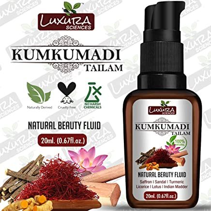 Luxura Sciences Kumkumadi Tailam 20 ML {Natural Beauty Fluid with Sandal, Saffron, Turmeric,Mulethi, Lotus Extracts and More.}