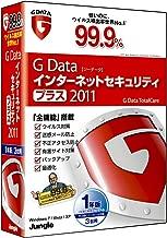 G Data インターネットセキュリティプラス 2011 1年版/3台用 [フラストレーションフリーパッケージ(FFP)]