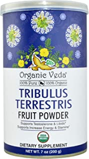Organic Veda Tribulus Terrestris Powder - 7 Oz | 100% Pure Potent Full Strenght Tribulus Raw Herb Supplement Non GMO
