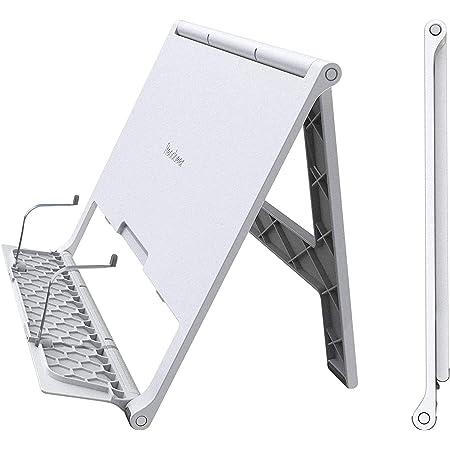 Reodoeer 超薄型 ブックスタンド 軽量 持ち出し向け 筆記台 書見台 本立て プラスチック製 (白)