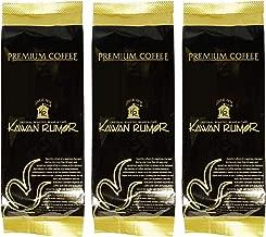 【軽井沢 カワンルマーコーヒー】150g 3種セットA コスタリカ フローラルハニー ニカラグア ラロカ グアテマラ アンティグア (1.豆のまま)