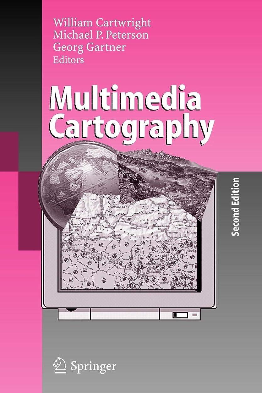 海峡ひもフラグラントふけるMultimedia Cartography