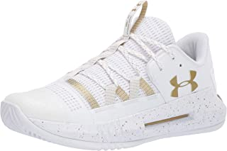 white shoes under armour