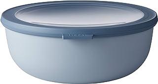 وعاء لتخزين الطعام وتقديمه بغطاء من روستي ميبال سعة 2.3 لتر - 106216015700