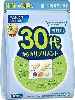 (新) ファンケル (FANCL) 30代からのサプリメント男性用 (10~30日分) 7粒×30袋