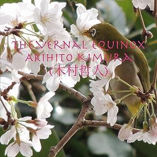The Vernal Equinox -春分-