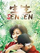 Best aparna sen films Reviews