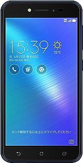 ASUS ZenFone Live SIMフリースマートフォン (ブラック 5インチ)【日本正規代理店品】(クアッドコアCPU/2GB/16GB/5型/2,650mAh) ZB501KL-BK16/A
