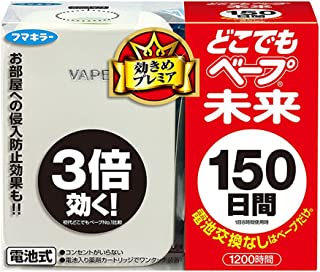 VAPE Mosquito Bug Pest Repellent - Japan Non Toxic with The Battery Natural Wind,Needn t Socket Stop Ant,Rat,Flea,Fly,Roac...