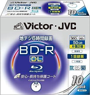 ビクター 日本製 映像用ブルーレイディスク 1回録画用 片面2層 50GB 4倍速 ハードコート ワイドホワイトプリンタブル 10枚 BV-R260NW10
