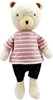 JIARU Stuffed Animals Toys Teddy Bear Plush Dressed Dolls with Removable Clothes (Striped White, 14 Inch)