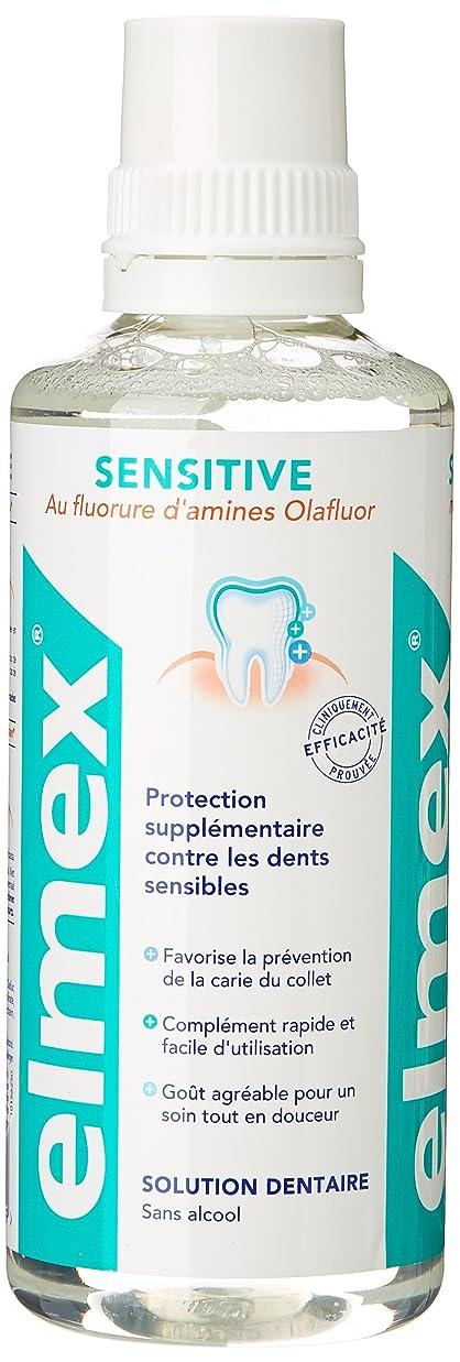 満員動物園パワーセルELMEX SENSITIVE Solution dentaire Sans Alcool (400 ml)