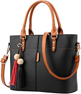 JJLIKER Women Leather Handbags Purse Wallets Zipper Totes Crossbody Fashion Casual Work Bags Shoulder Messenger Pack