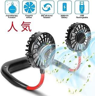 Gimify Mini Enfriador de Aire 3in1, 3 en 1 Aire Acondicionado para Aire Acondicionado USB | Aire Acondicionado móvil | Enfriador de Aire | Aircooler | Unidad de Aire Acondicionado portátil
