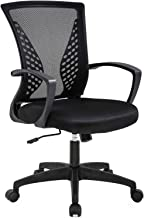 Office Chair Ergonomic Desk Chair Mesh Computer Chair with Lumbar Support Armrest Mid Back Rolling Swivel Adjustable Task ...