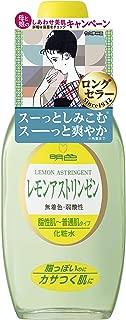 明色シリーズ レモンアストリンゼン 170mL (日本製)