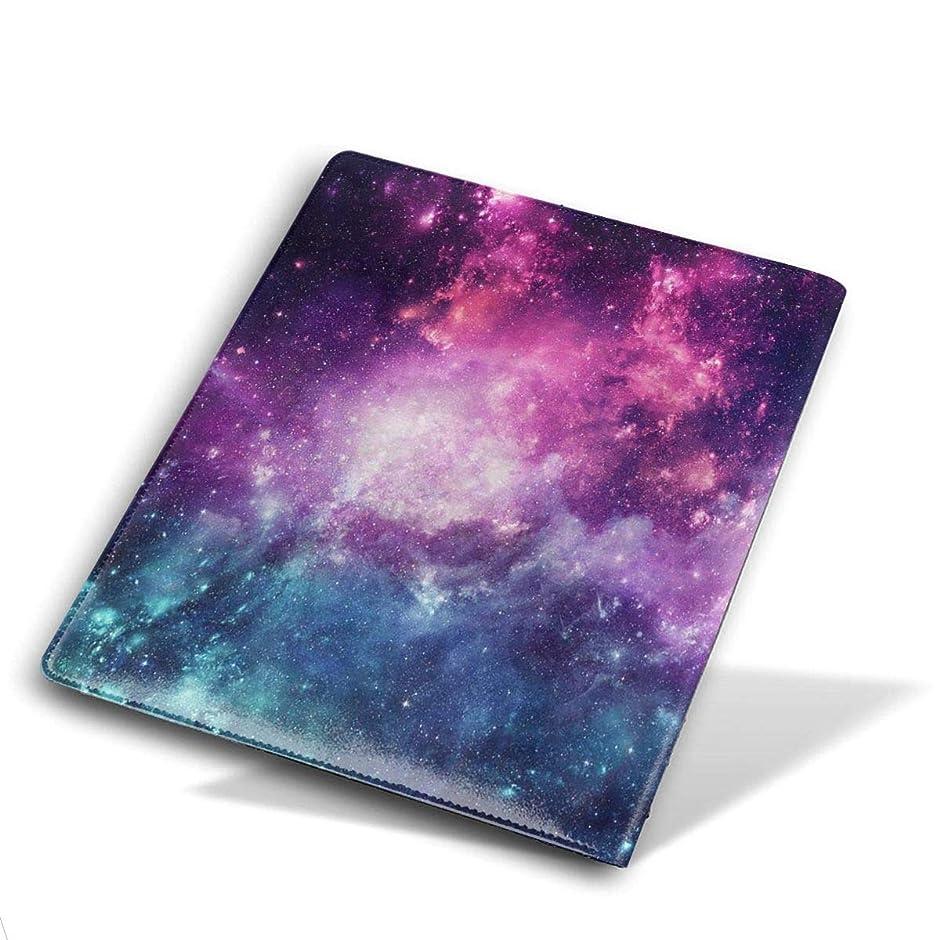 忘れる十分にアルネユニセックス ブックカバー 文庫カバー かわいい漫画のプリント 教科書 学校用 Size 28*51 Cm 銀河 星雲 星屑