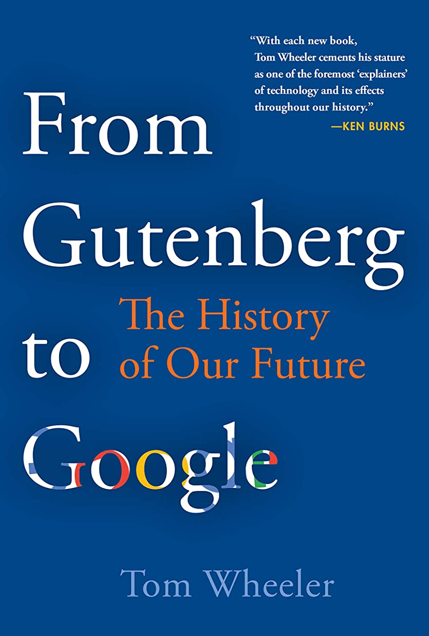 結び目ピボットトレイルFrom Gutenberg to Google: The History of Our Future (English Edition)