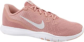 Nike Women's Flex Trainer 7 Cross