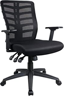 Ergonomic Office Chair, Leopard Mid-Back Adjustable Mesh Desk Chairs, Swivel Office Chairs with Adjustable Armrest, Task Chair (Black)