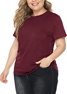 Beluring Women's Plus Size Tops Crew Neck T Shirt Comfy Short Sleeve Shirts for Summer