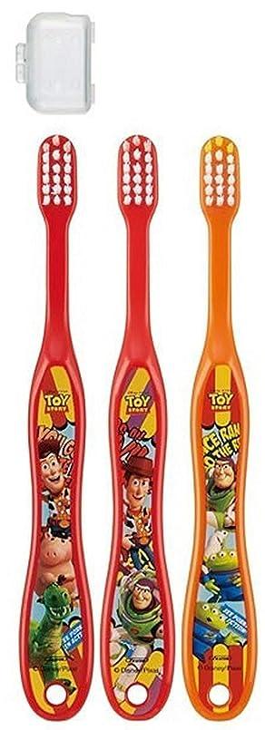 やろう実際の可動式子供歯ブラシ 園児用 キャップ付き 3本セット カーズ トイストーリー プラレール ディズニー ピクサー fo-shb02(トイストーリー)