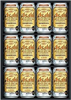 【お中元/ギフト限定】アサヒスーパードライ ジャパンスペシャル缶ビールセット(JS-3N) [ 350ml×12本 ] [ギフトBox入り]