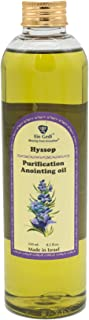 Healing Anointing Oil 250 ml - 8.5fl oz.From Holyland Jerusalem (250ml) (Hyssop Purification)