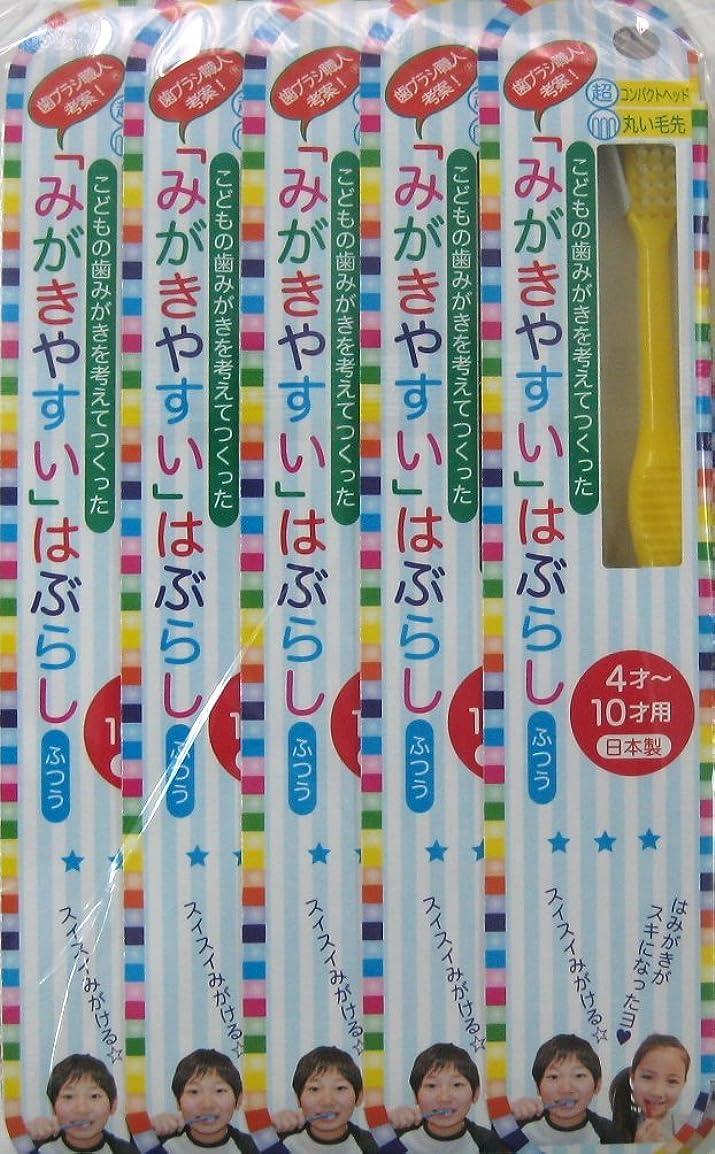 春独立したジーンズ歯ブラシ職人 田辺重吉のみがきやすい歯ブラシ こども用 LT-10(12本入)