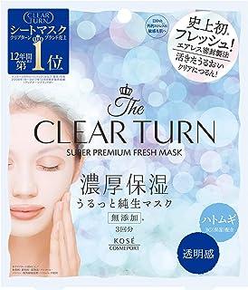 KOSE COSMEPORT CLEAR TURN Super Premium Moisturizing Fresh Mask 3 sheets (Hatomugi)