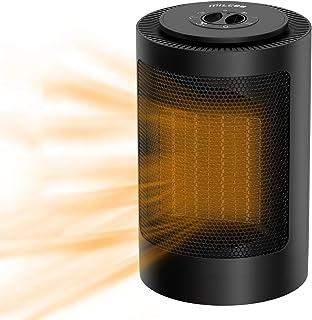 MILcea ヒーター セラミックファンヒーター 足元ヒーター 首振り 省エネ 小型 1500W 暖房器具 3段階切替 2秒速暖 コンパクト ブラック