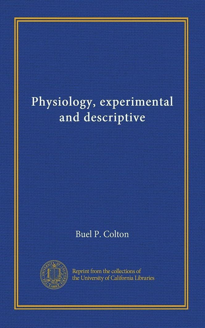 余剰差し引くうなり声Physiology, experimental and descriptive