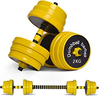 Sponsored Ad - Nice C Adjustable Dumbbell Barbell Weight Pair, Free Weights 2-in-1 Set, Non-Slip Neoprene Hand, All-Purpos...