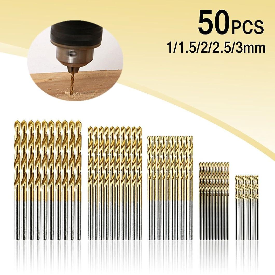 必要条件死の顎疼痛zmart HSSドリル刃 50本 1 1.5 2 2.5 3mm各10本 チタンコート