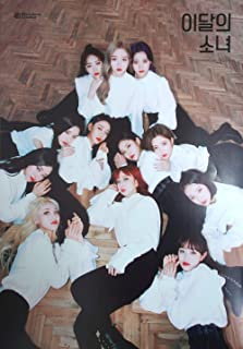 loona limited b poster