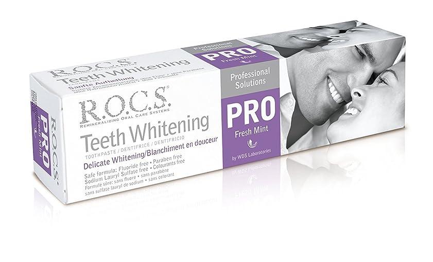 トースト鋸歯状注目すべきR.O.C.S.(ロックス) プロ デリケート ホワイトニング フレッシュミント 135g