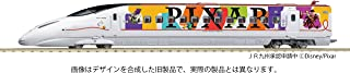 TOMIX Nゲージ 特別企画品 九州新幹線800-1000系 JR九州 WAKU WAKU ADVENTURE 新幹線 セット 6両 97928 鉄道模型 電車