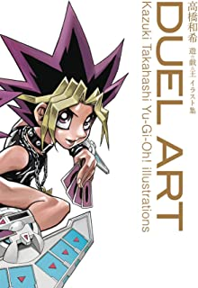 Duel Art: Yu-Gi-Oh! Illustrations