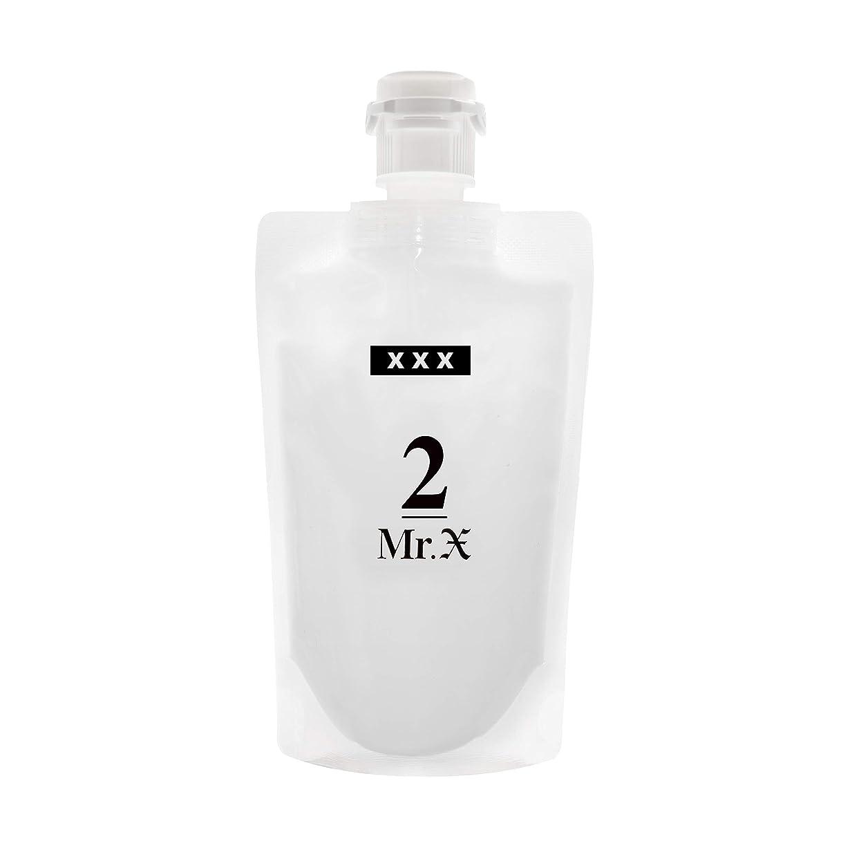ナイトスポットシンジケート作詞家Mr.X 「2」MILKY LOTION ミスターエックス ミルキーローション (乳液) 130g メンズスキンケア