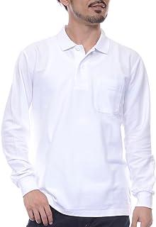 ティーシャツドットエスティー 長袖ポロシャツ 長袖 無地 鹿の子 UVカット 5.8oz メンズ