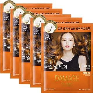 [miseenscene] ミジャンセン パーフェクトリペア ヘアマスクパック5枚セット ダメージケア用 キャップタイプのトリートメント Korea cosmetic (perfect repair hair mask pack for dam...
