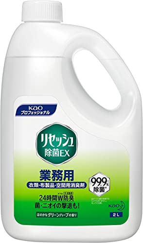 花王 リセッシュ除菌EX グリーンハーブの香り 業務用 2L 衣類・布製品・空間用消臭スプレー / 61-8509-84