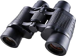 مناظير جديدة 80 × 80 تلسكوب رؤية ليلية قوية مناظير احترافية طويلة الوصول للصيد مكونات تلسكوب احترافي (اللون: 80 × 80 تلسكوب)