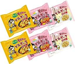 【公式ブルダック炒め麺】チーズ&カルボ味比べ(袋)6個入り