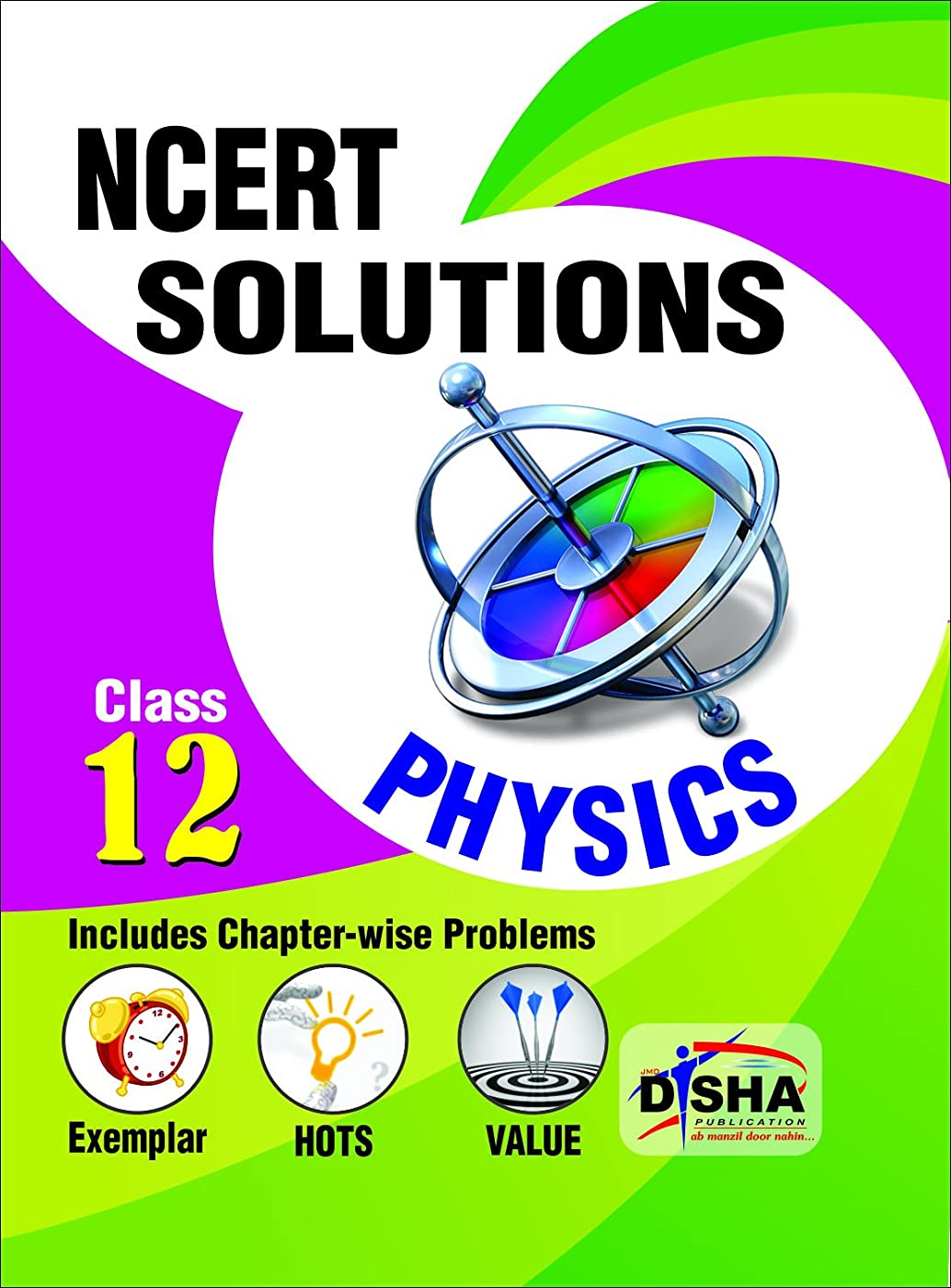 四朝食を食べるパンツNCERT Solutions with Exemplar/ HOTS/ Value based Questions Class 12 Physics (3rd Edition) (English Edition)
